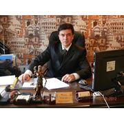 Абонентское обслуживание, личный (персональный) юрист фото