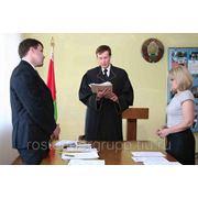 Абонентское, правовое сопровождение (включает абонентское сопровождение, предоставление интересов в УФАС) фото