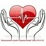 Сиделки в Ростове. Уход за больными, пожилыми, лежачими людьми фото