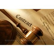 Составление исковых заявлений и договоров фото