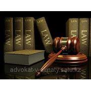 Адвокат в Алматы, Взыскание долгов любой сложности фото