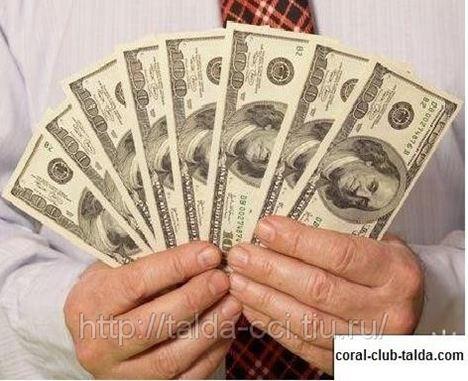 Деньги в москве клубы новый год к клубе москва