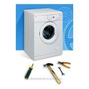Ремонт стиральных и посудомоечных машин фото