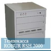 Таймерные ящики ROBUR фото