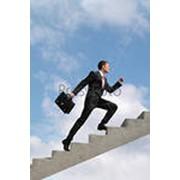 Международный командный бизнес - International Team Business фото