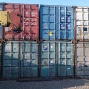 Морской и жд контейнер фото