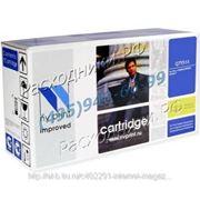 Картридж NVP HP Q6511Х для LJ 2420/2430 фото