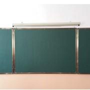 Доска классная 3-х элементная размер 1,0*3,0 фото