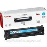 Заправка картриджей Canon 1979B002 для принтера Canon 716 LBP-5050/5050N фото