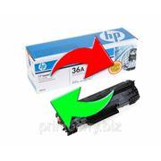 Обмен лазерного картриджа HP CB436A (36A) фото