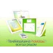 DETA-Line Услуга звонок врачу-специалисту фото