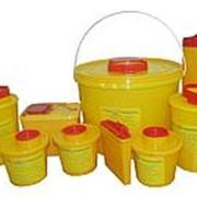 Контейнер-емкость 3л МП-02 (с ручкой) для сбора орг. отходов, кл.Б, В (желтый) фото