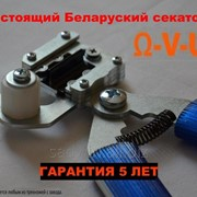 Секатор прививочный профессиональный Белорусский +Подарок фото