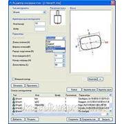 Написание программ для систем ЧПУ фото