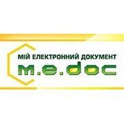 M.E.Doc — система электронного документооборота, Харьков фото