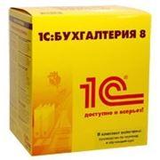 Внедрение линейки продуктов 1С: Предприятие 8 фото