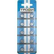 Батарейка ТРОФИ G2 LR726 (396) 10шт /10/ фото
