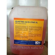 QUATTRO-ACID-STAR XL фото