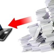 Услуги по сканированию документов фото