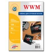 Самоклеящаяся пленка WWM, глянцевая виниловая 125g/m2, A4, 5л (FN125.5), код 27084 фото