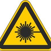 Знак предупреждающий Д10 фото