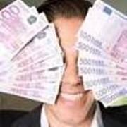 Учёт начисленных и выплаченных доходов по именным ценным бумагам фото