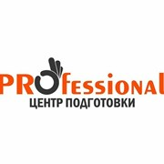 курсы бух.учета,налоги и 1С бухгалтерия фото