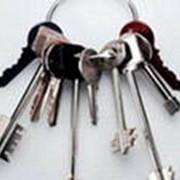 Изготовление ключей Ремонт замков.Смена секретов. Авто ключи,Mul-t-lock,Пан-Пан,Ригельные,Амурские(Вымпел) фото