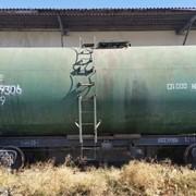 Вагоны-цистерны под перевозку нефти фото