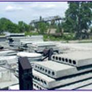 Изделия железобетонные и бетонные