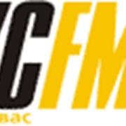 Реклама на радио - Радиус ФМ фото