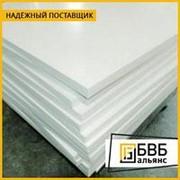 Фторопласт первичный пластина/лист 20х300х300 ТУ 6-05-810-88 фото