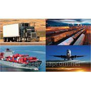Комплексное сопровождение импортных товарных поставок фото