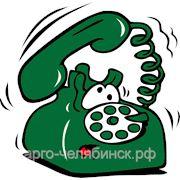 Перезвоните мне! фото
