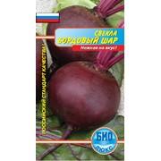 Семена Свекла Бордовый шар (3гр) фото