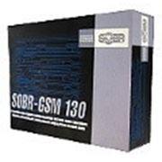 SOBR-GSM 130 SLAVE фото