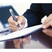 Составление договоров и претензий фото