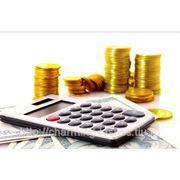 Ведение бухгалтерского учета, сдача отчетности, регистрация ИП и ООО фото
