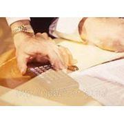 Учет налогов в организациях с обособленными подразделениями фото