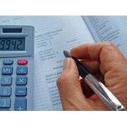 Формы первичных учетных документов НМА фото