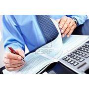 Бухгалтерский учет импортных и экспортных операций фото