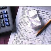 Расчетная ведомость в ФСС фото