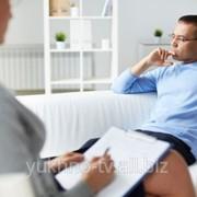 Исцеление симптомов, телесных недугов, психосоматики фото