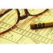 Налоговая декларация по налогу на прибыль фото