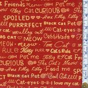 Красная ткань с текстом фото