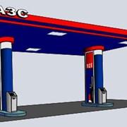 Проектирование автоматических автозаправочных станций (ААЗС) фото