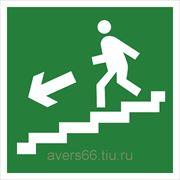 Указатель «Направление к эвакуационному выходу по лестнице вниз» фото