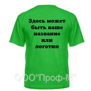 Нанесение логотипа на футболку 100 % хлопок фото
