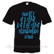 Накатка на футболку Харьков фото