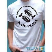 Поздравительные футболки, эксклюзивные футболки. фото
